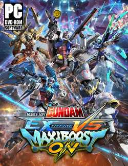 Mobile Suit Gundam Extreme vs MaxiBoost On-CPY