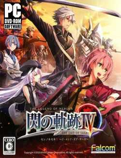 The Legend of Heroes Trails of Cold Steel IV-CPY