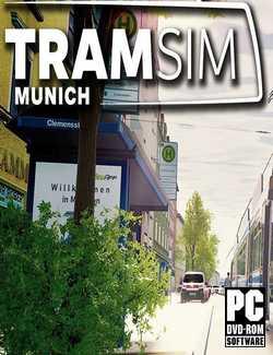 TramSim Munich-CPY